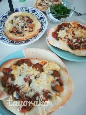 ラタトゥイユをピザに