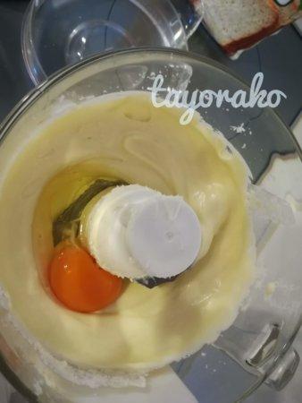卵はそのまま入れる