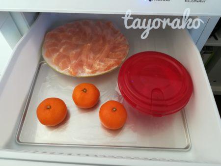 冷凍庫内にあるみかん
