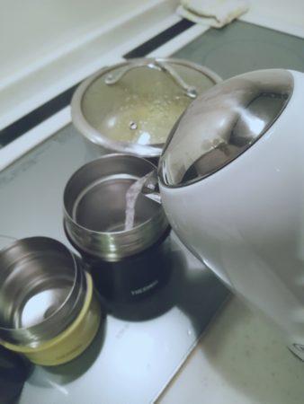 お湯をスープジャーに入れる