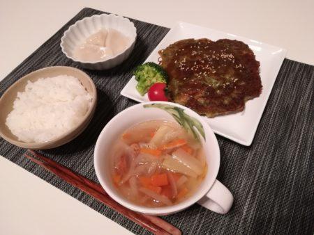 春菊ソース入りチヂミの夕飯