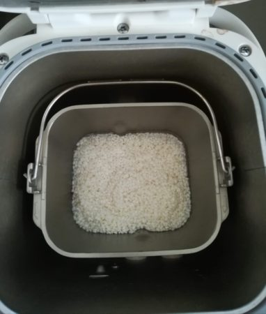 米と水を入れる