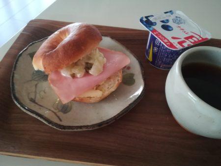 朝食ベーグル