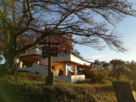 美の山公園展望台