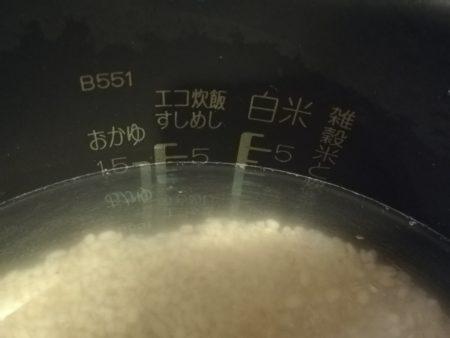 炊飯器のメモリ